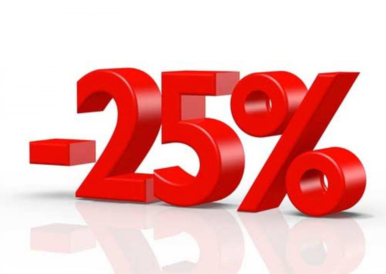 25% su prodotti selezionati VP0305